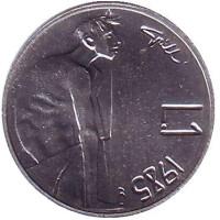 Борьба с наркотиками. Монета 1 лира. 1985 год, Сан-Марино.