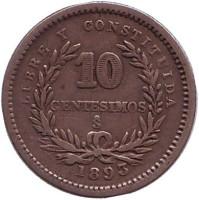 Монета 10 сентесимо. 1893 год, Уругвай.