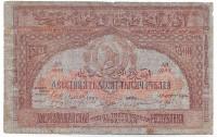 Бона 250 000 рублей. 1922 год, Азербайджанская ССР.