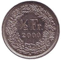 Монета 1/2 франка. 2000 год, Швейцария.