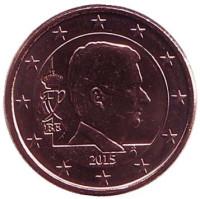 Монета 1 цент. 2015 год, Бельгия.