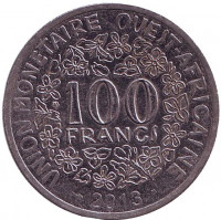 Монета 100 франков. 2013 год, Западные Африканские штаты.