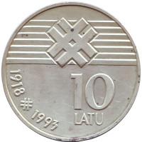 75 лет Латвийской республике. Монета 10 латов. 1993 год, Латвия.