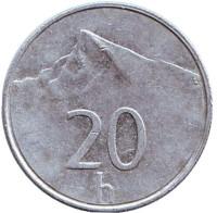 Пик Кривань Высоких Татр. Монета 20 геллеров. 1997 год, Словакия.