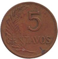 Монета 5 сентаво. 1952 год, Перу.