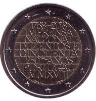 250 лет Национальной типографии. Монета 2 евро. 2018 год, Португалия.