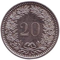 Монета 20 раппенов. 2012 год, Швейцария.