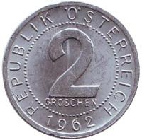 Монета 2 гроша. 1962 год, Австрия.