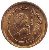 ФАО. Монета 10 мильемов. 1978 год, Египет.