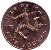 """Трискелион. Монета 5 фунтов. 1981 год, Остров Мэн. (Отметка """"AB"""")"""