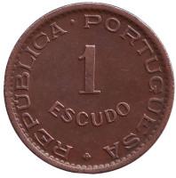 Монета 1 эскудо. 1953 год, Ангола в составе Португалии.