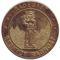 Радегаст - западнославянский бог. Бескиды. Сувенирный жетон, Чехия.