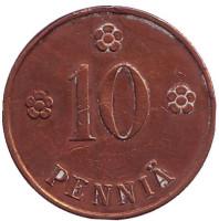 Монета 10 пенни. 1927 год, Финляндия.