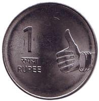 """Монета 1 рупия. 2008 год, Индия. (""""°"""" - Ноида)"""