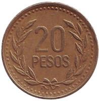 Монета 20 песо. 1994 год, Колумбия.