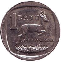 Газель. Монета 1 ранд. 1999 год, ЮАР.