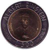 Альберт Эйнштейн. Монета 500 лир. 1984 год, Сан-Марино.