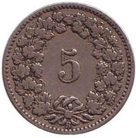 Монета 5 раппенов. 1902 год, Швейцария.