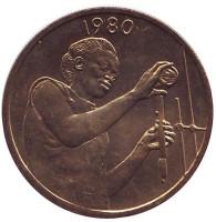 Монета 25 франков. 1980 год, Западные Африканские Штаты. UNC.