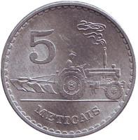 Тракторист. Монета 5 метикалов. 1982 год, Мозамбик.