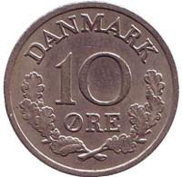 Монета 10 эре. 1970 год, Дания. C;S