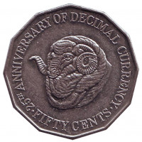 25 лет с момента перехода на десятичную систему национальной валюты. Баран. Монета 50 центов. 1991 год, Австралия.