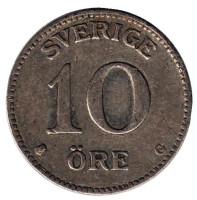 Монета 10 эре. 1929 год. Швеция.