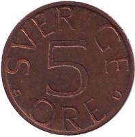Монета 5 эре. 1978 год, Швеция.