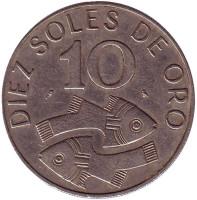 Рыбы. Монета 10 солей. 1969 год, Перу.