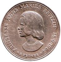Свадьба Принцессы Анны-Марии. Монета 5 крон. 1964 год, Дания.