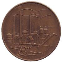 Фабрика. Монета 50 пфеннигов. 1950 год, ГДР.