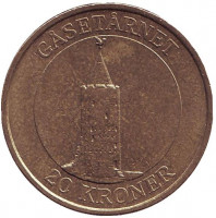 Башня Гуз в Вордингборге. (Гусиная башня). Монета 20 крон. 2004 год, Дания.