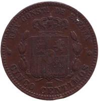 Монета 5 сантимов. 1877 год, Испания.
