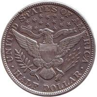 """""""50 центов Барбера"""". Монета 50 центов (1/2 доллара). 1912 год, США. (Без отметки монетного двора)"""