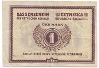 Бона 1 марка. 1919 год, Эстонская Республика.