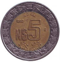 Монета 5 новых песо. 1993 год, Мексика.