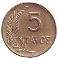 Монета 5 сентаво. 1965 год, Перу.