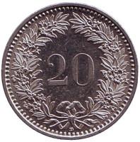 Монета 20 раппенов. 2013 год, Швейцария.