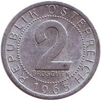 Монета 2 гроша. 1965 год, Австрия.