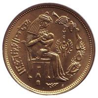 Международный год ребёнка. Монета 10 мильемов. 1979 год, Египет.