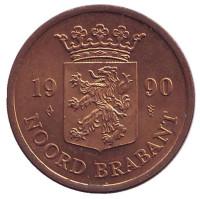 Северный Брабант. Жетон Нидерландского монетного двора. 1990 год.