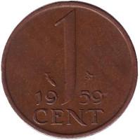 1 цент. 1959 год, Нидерланды.
