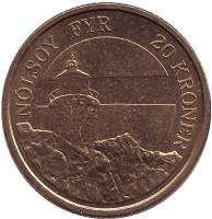 Маяк острова Ноульсой, Фарерские острова. Монета 20 крон. 2005 год, Дания.