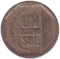 Монета 1 соль. 2007 год, Перу.