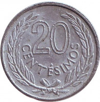 Монета 20 сентесимо. 1965 год, Уругвай.