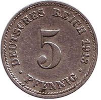Монета 5 пфеннигов. 1913 год (D), Германская империя.