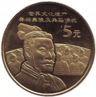 Терракотовая армия. Монета 5 юаней. 2002 год, КНР.