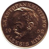 Алексис Киви. Памятный жетон. 1962 год, Финляндия. (Тип 3).