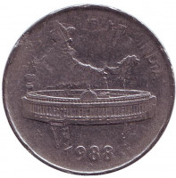 "Здание Парламента на фоне карты Индии. Монета 50 пайсов. 1988 год, Индия. (""♦"" - Бомбей)."