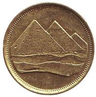 Пирамиды. Монета 1 пиастр. 1984 год, Египет. Из обращения. (Христианская дата)